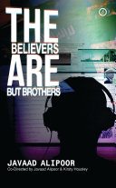 The believers are but brothers