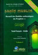 Pdf Sahih Muslim Recueil des Hadiths authentiques du Prophete 1-2 Vol 1 Telecharger