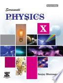 Saraswati Physics Class 10