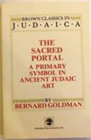 The Sacred Portal