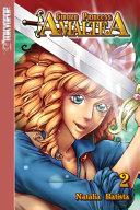 Sword Princess Amaltea Manga Volume 2 (English)