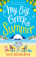 My Big Greek Summer