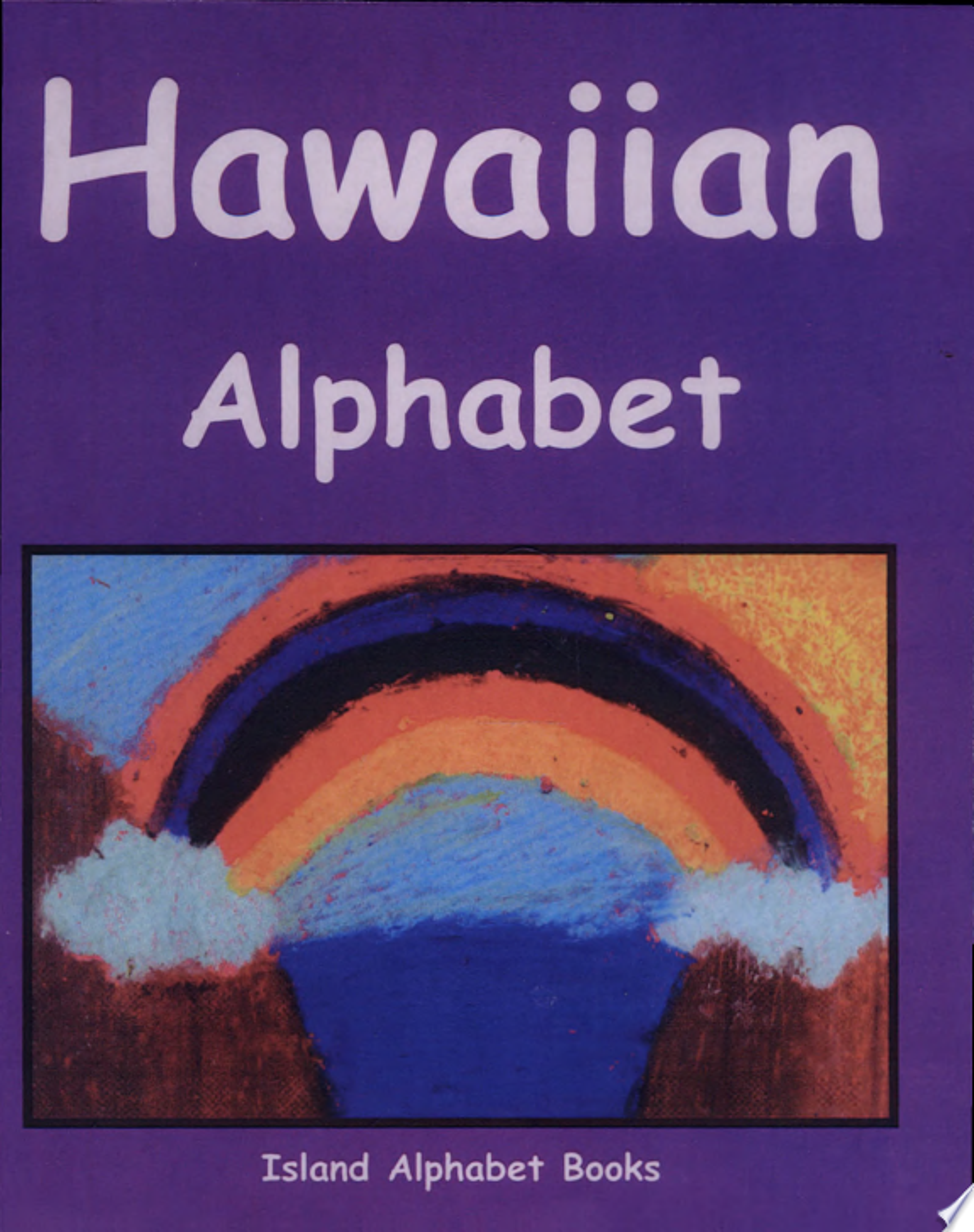 Hawaiian Alphabet