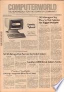 1982年10月11日