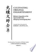 Cultivating Original Enlightenment