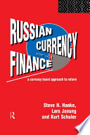 Russian Currency And Finance Book PDF