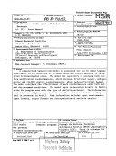 Effectiveness of Alternative Skid Reduction Measures   Volume III  Users Manual  Final Report