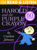 Harold and the Purple Crayon Pdf/ePub eBook
