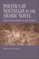 Politics of Nostalgia in the Arabic Novel ebook