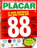 1988年1月15日
