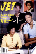 12 июн 1980