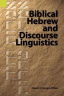 Biblical Hebrew and Discourse Linguistics