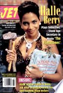 6 июн 1994