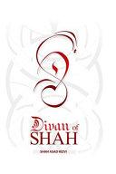 Divan of Shah