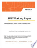 International Bank Lending Channel of Monetary Policy