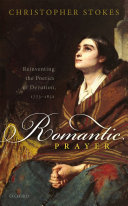 Romantic Prayer
