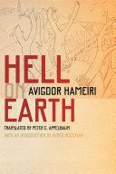 Hell on Earth Pdf/ePub eBook