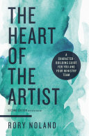 The Heart of the Artist, Second Edition Pdf/ePub eBook