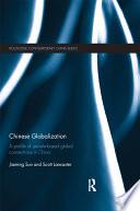 Chinese Globalization Book