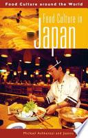 Food Culture In Japan PDF