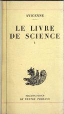 Le livre de science
