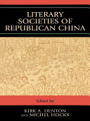 Pdf Literary Societies Of Republican China Telecharger