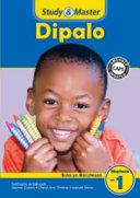 Books - Study & Master Dipalo Buka ya Morutwana Mophato wa 1 | ISBN 9781107652361