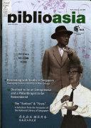 Biblio Asia