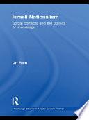 Israeli Nationalism