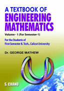 A Textbook of Engineering Mathematics Volume-I (For 1st Semester of Calicut University)