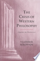 The Crisis Of Western Philosophy