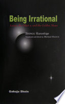 Being Irrational