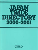 Japan Trade Directory 2000 2001