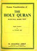 Roman Transliteration of the Holy Quran  with Full Arabic Text