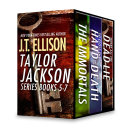 J.T. Ellison Taylor Jackson Series Books 5-7