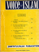 The Voice of Islam