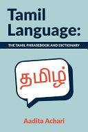 Tamil Language: the Tamil Phrasebook and Dictionary