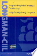 Longman-CIIL English-English-Kannada Dictionary - Google Books