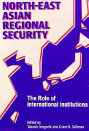 North east Asian Regional Security Book