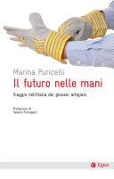 Il futuro nelle mani