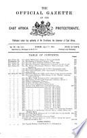 1918年4月17日