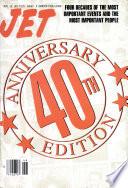18 ноя 1991