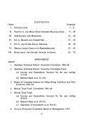 Annual Departmental Report