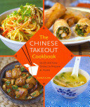 The Chinese Takeout Cookbook Book
