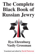 Pdf The Complete Black Book of Russian Jewry Telecharger