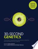 30 Second Genetics