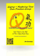 Qigong   Mastering Your Own Practice Group