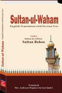 Sultan ul Waham English Translation with Persian Text