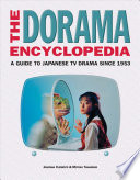 The Dorama Encyclopedia