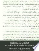 كتاب السموط السبعة المعلقات من اشعار العرب، مع شرح منتخب